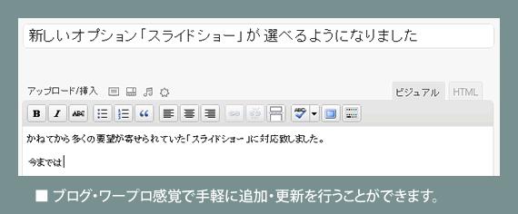 管理画面の表示例