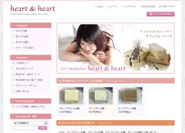 手作り石けん通販サイト Heart & Heart